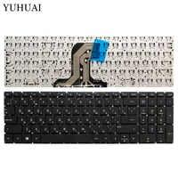 Nuovo RU tastiera Del Computer Portatile Per HP TPN-C126 TPN-C125 HQ-TRE no Frame Teclado Tastiera Russa