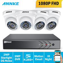 ANNKE 8CH HD 2MP Home Surveillance System 5in1 TVI CVI AHD IP 3MP DVR 4X 2MP Weatherproof Security Cameras With Super Day Night