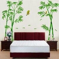 Зелёный бамбуковый лес Наклейки на стену ПВХ Материал Оконные плёнки Гостиная украшение кабинета Домашний Декор Наклейки