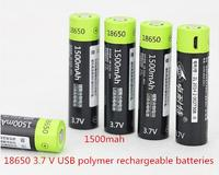 18650 3 7V 1500mah Polymer Lithium Battery 18650 Rechargeable Lithium Batteries With The USB Interface Li