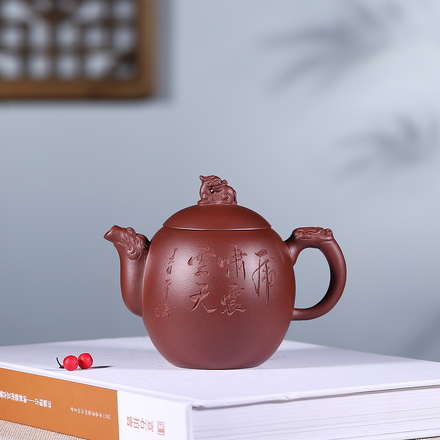 Théière manuel complet le ciel Xu Yi violet boue Kungfu en ligne théière ensemble de thé en gros un morceau de génération cheveux vente directe