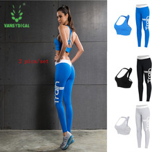2 Pics/set Women Yoga Sets Fitness Bra+Pants Leggings Set Gym Workout Sexy Sports Wear Mesh Patchwork Leggings Running Clothing
