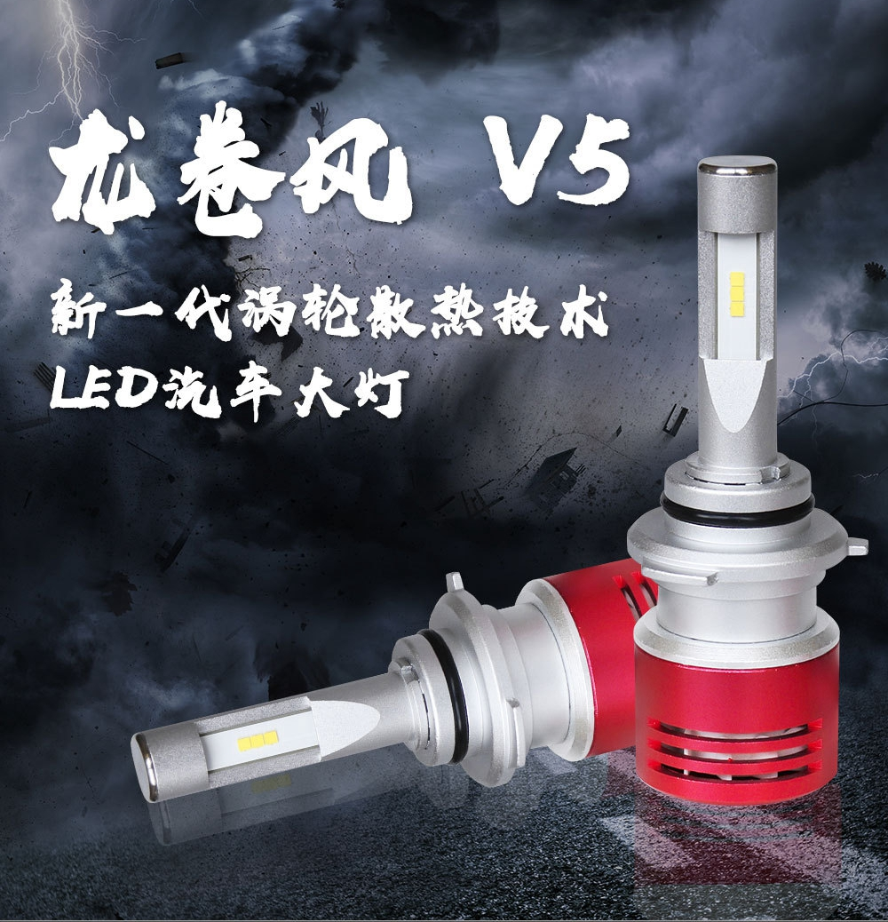 V5 LED Car Headlight 60W 8400LM 6000K 12V Fog Light Auto Headlight D1S D3S D4S D4R All-in-one LED Bulb CSP Chip IP68 waterproof