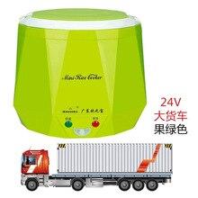 1.3L рисоварка используется в доме 220 В или автомобиль 12 В до 24 В достаточно для двух человек с английскими инструкциями