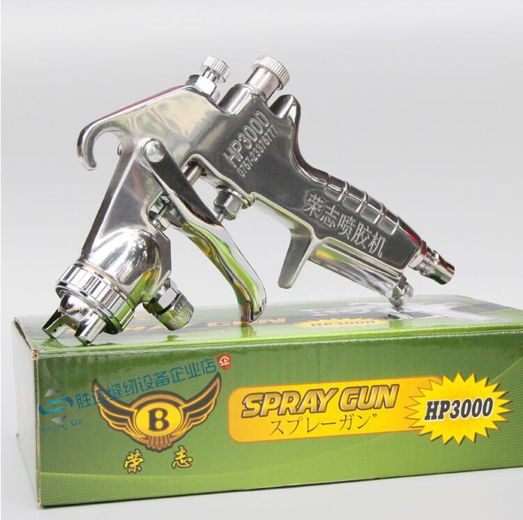 HP 3000 energy saving pneumatic spray glue gun High pressure paint spray gun, sliding door car high atomizing spray gun