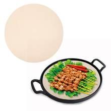 32cm resistente não-vara assada folha diy cozimento redondo churrasqueira grill esteira calor churrasco microondas cozinhar almofada acessórios de cozinha