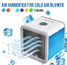 Охладитель воздуха В Полярном стиле, небольшие приборы для кондиционирования воздуха, мини-вентиляторы, вентилятор для воздушного охлаждения, летний портативный кондиционер