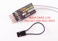 CORONA R6DM-SB 2,4 GHZ DMSS совместимый приемник предназначен для использования с квадрокоптера RC JR смтн 2,4 ГГц передатчики, как, например, XG6 XG7 XG8 XG11 XG14