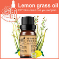 Free shopping 100% Pure plant essential oil lemon grass oil 10ml aromatherapy massage oil skin care