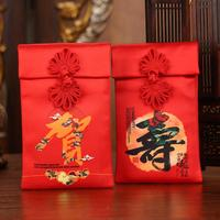 1pcs Chinese Words Pattern Chinese Button Style Chinese Silk Cloth Wedding Happy Birthday Red Packets Gift