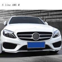 Для Mercedes Benz C Class W205 стайлинга автомобилей Передняя противотуманные крышка решетки рейки огни Стикеры украшения полоски авто аксессуары