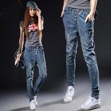 Новый 2017 Корейской Моды Джинсы женские Случайные Свободные Шаровары Тонкие Джинсы Женщин Плюс Размер свободные Карандаш Брюки w492