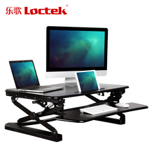 M1 EasyUp Height Adjustable Sit Stand Desk Riser Foldable Laptop Desk Notebook/Monitor Holder Stand With Keyboard Tray
