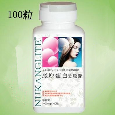 Collagen Soft Capsule 100 Grain  Increase Elasticity Beauty Products
