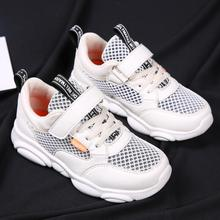 Children Shoes Kids Boys Sneakers Spring Autumn Net Mesh Breathable Casual Girls Shoes Running Shoe For Kids New Sport Sneaker