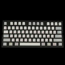 Mo RGBY pbt 153 ключей русские буквы колпачки Вишневый профиль для MX Механическая игровая клавиатура