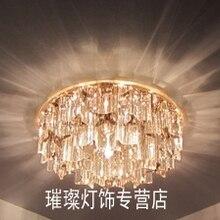 Кристалл+ зеркало 14 см tawny Кристалл Чай прохода уровень 3 Вт теплый Баи Гуанмин свет яркое освещение SJ5354