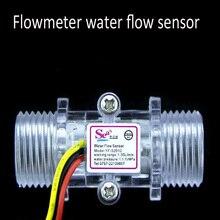"""Расходомер Датчик расхода воды, интерфейс расходомер DN15 Высокая точность водяного охлаждения турбины датчик расхода воды G1/2"""""""