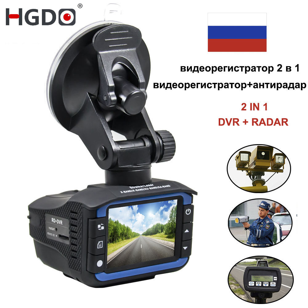 HGDO 2 In 1 Anti Laser Car Radar Detector Dash Cam Car DVR Camera Recorder 140
