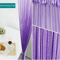 3m*3m Finished Rod Pocket String Curtain Line Curtains Decoration Door Divider Blind Sheer Panel Living Room