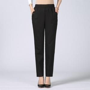 Women's Casual Straight pants Spring Summer Fashion Loose Ankle-length Trousers Female Classic High Elastic High waist pants