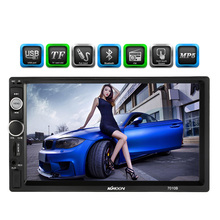 2 Din Car Radio MP5 Player Universal 7 inch HD Bluetooth Multimedia Car Radio Entertainment USB/TF FM Aux Input