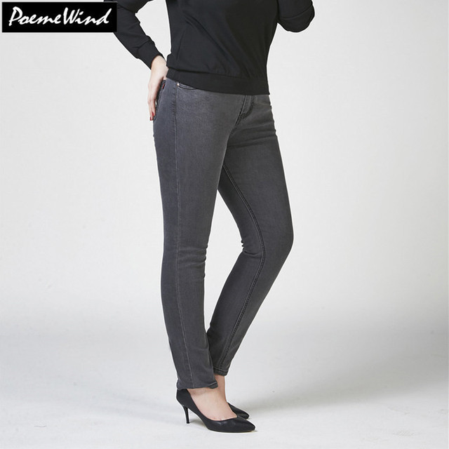 PoemeWind Plus Size Women Denim Jeans Skinny Slim Femme Girls 2017 High Waist Pencil Long Jeans Woman Pants Mujer 6xl 7xl 38 40