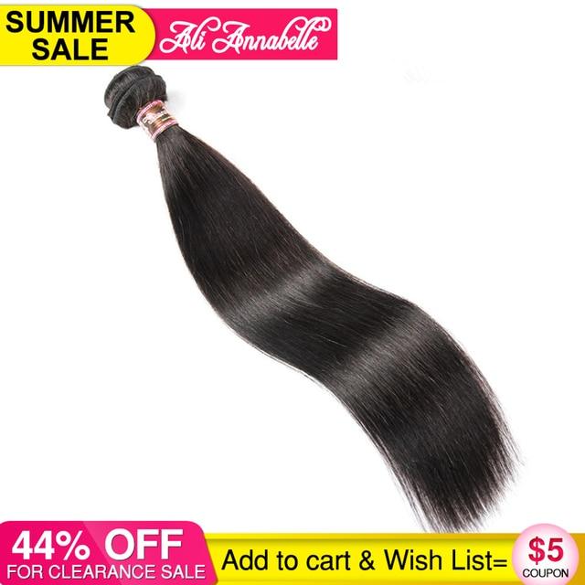 "Pelo humano recto brasileño de pelo de ALI Anabelle 100% paquetes de armadura de cabello Remy 1/3/4 piezas negro Natural 10 ""-28"" pulgadas envío gratis"