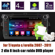 for T/oyota c/orolla 2007 – 2011 Android 6.0 GPS Radio Car DVD Player Multimedia screen Mirroring 2 din 8 inch
