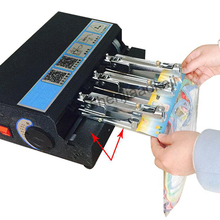 Automatic Stapler  bookbinding machine Office School Supplies Binding Machine Paper Stapler electric stapler 220V 25w 1pc