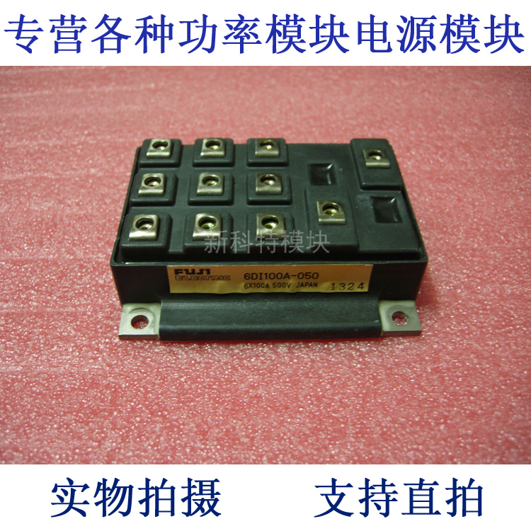 6DI100A-050 100A500V 6-element Darlington module kd621k30 prx 300a1000v 2 element darlington module
