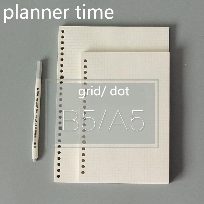 A5 B5 cahier à spirale recharges feuilles mobiles Multi trous 60 feuilles Pages intérieures grille de points papiers graphiques