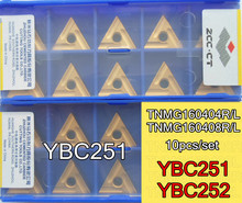 TNMG160404R TNMG160408R TNMG160404L TNMG160408L YBC251 YBC252 10pcs Zcc.ct קרביד הכנס עיבוד: פלדה