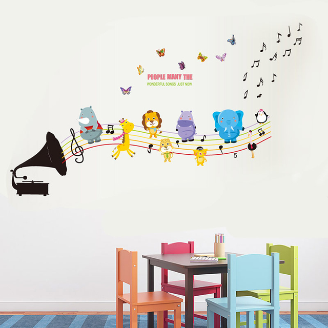 Phonograph Music Zoo Animals Wall Stickers Lion Elephant Dance - Zoo animal wall decals