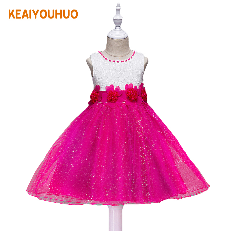 Girl Summer pearl Floral Gown Dress Girls Dress For Girls Princess Birthday Party Dresses Kids Wedding Dress Children Clothes childrens wedding gown blue purple hot pink red summer toddler party wedding birthday princess dress girl kids dresses