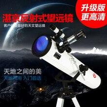 Начального уровня 3 дюйм(ов) 76-700 мм Ньютоновской Отражатель Астрономической Трубы-Телескопа