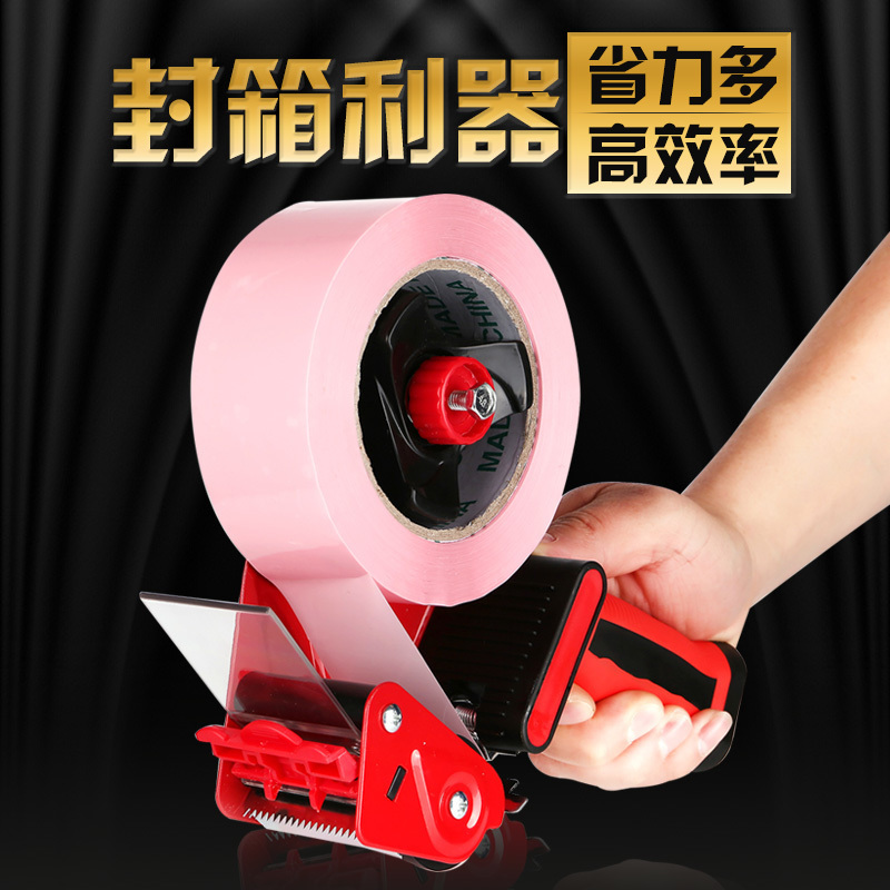 1PCS Sealing Packer Tape Dispenser Capable 4-5cm Width Sealing Tape Holder With Cutter Manual Packing Machine Papelaria
