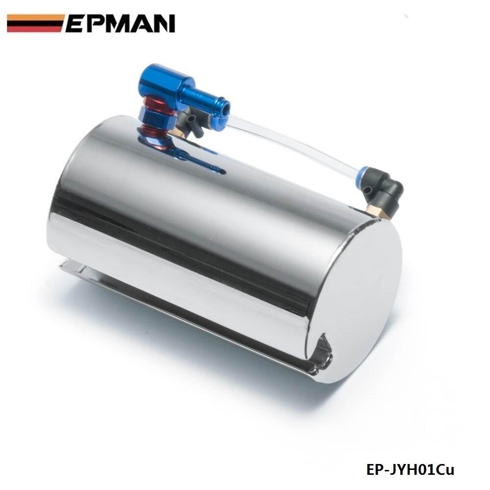 Jdm 600 мл Универсальный алюминиевый сплав резервный маслоуловитель БАК 600 мл Серебряный EP-JYH01Cu