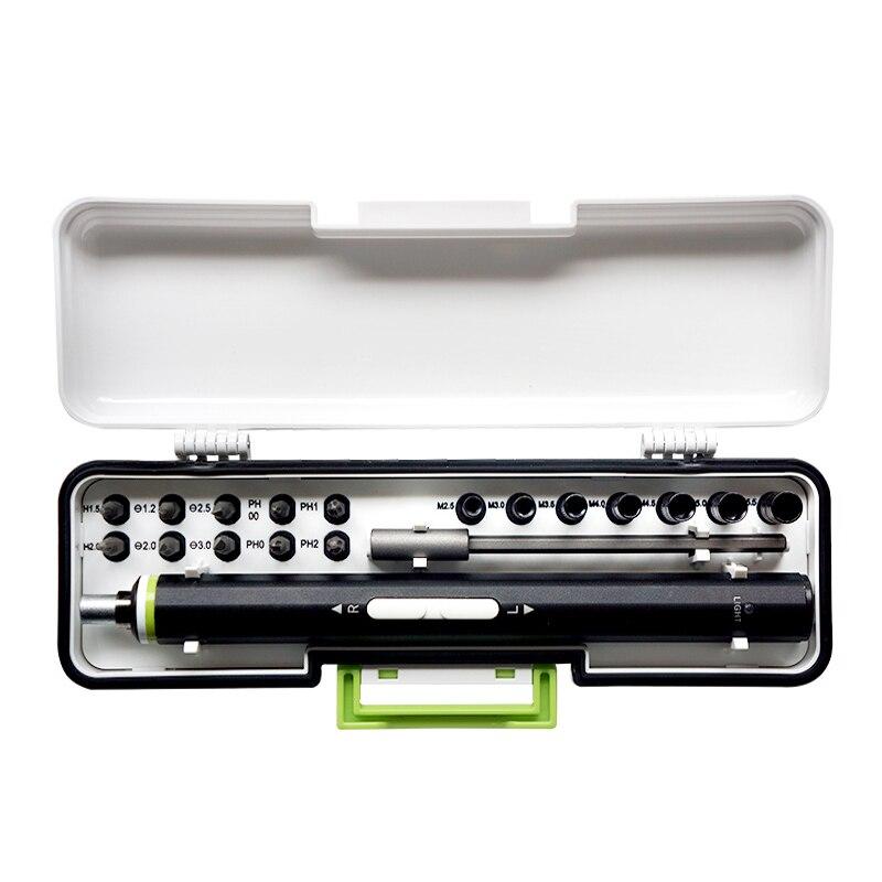 Ensemble de tournevis électrique de précision ordinateur portable et téléphone portable démonter l'outil de réparation HVR88