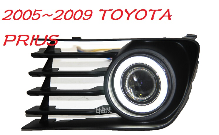 Prius fog light,2005~2009,Free ship!Prius daytime light,2ps/set+wire ON/OFF:Halogen/HID XENON+Ballast,Prius