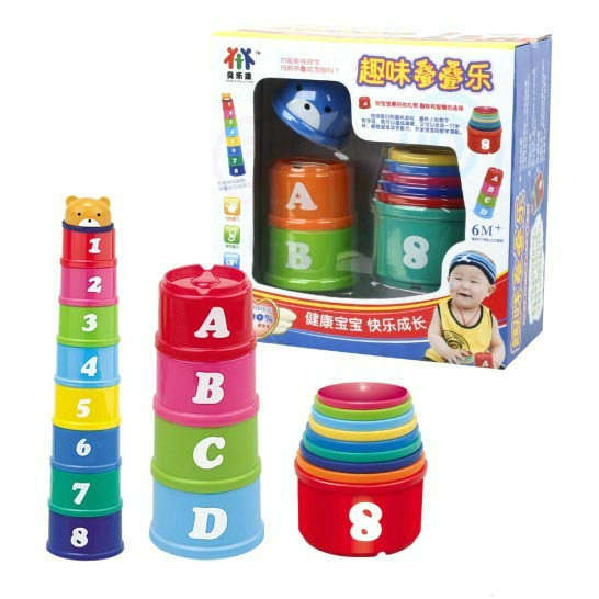 Originality Styling Of Small Bear Funny Stacking Cup Baby Beneficial Wisdom Early Education Toys Figures Letters Stack Cup Tower