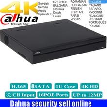 Original mutil language  dahua NVR 32CH Network Video Recorder  NVR5832-16P-4KS2 dahua DH-NVR5832-16P-4KS2