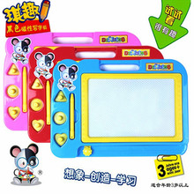 Magnetic Drawing Board Sketch Pad Doodle Writing Painting Toy For Kids Children Free Shipping