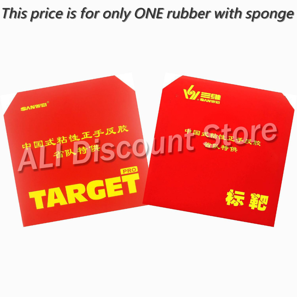 Sanwei TARGET (Provincial) Attack+Loop Tacky Pips-in Table Tennis (PingPong) Rubber With Sponge ...