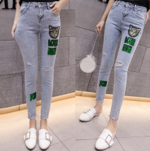 Kaguster Modis 2019 jeans High waist Ripped Cat Softener Pencil Pants Skinny woman jean vaqueros mujer bodycon fashion