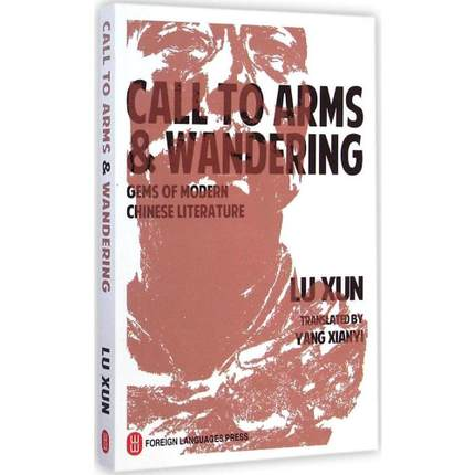 Call To Arms Wandering language English Keep on Lifelong learning as long as you live knowledge is priceless and no border 104 in Books from Office School Supplies