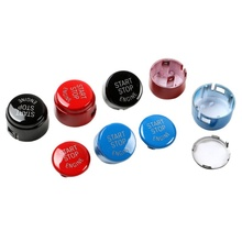 hot deal buy car engine start stop switch button replace cover fit for bmw f30 f10 f34 f15 f25 f48 x1 x3 x5 e60 e70 e71 e90 e92 e93