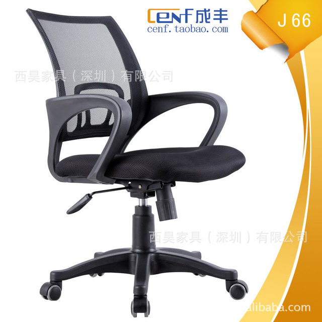 West Hao Staff J66 Affordable And Durable Mesh Chair Office Foshan Factory Direct