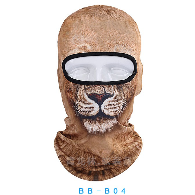 Animal Mask Mask Kids Party Halloween Masquerade Mask Funny Lion Tiger Dog Mask Fast Shipping