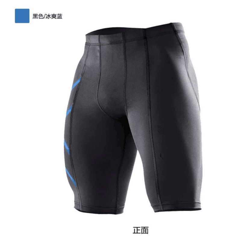 Clothing Short-Pants Compression Bermuda Quick-Drying Brand Male In-Stock Masculine